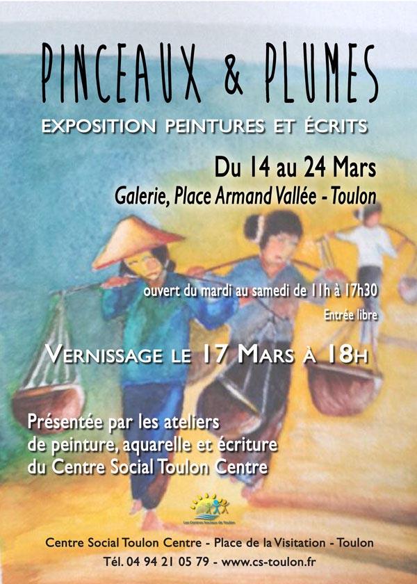 Affiche-Pinceaux-et-plumes-web